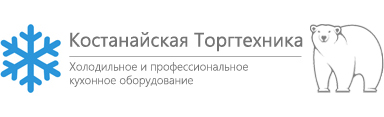 """ТОО """"Костанайская Торгтехника"""""""